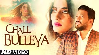Chal Bulleya by Tehseen Chauhaan Sanam Marvi Mp3 Song Download