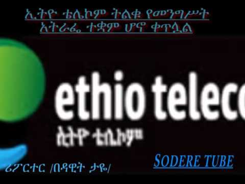 Sodere com   Ethio Telecom is the most  profitable     Facebook