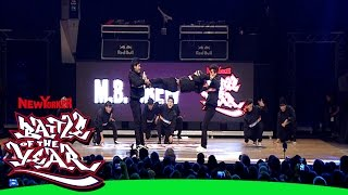 INTERNATIONAL BOTY 2015 - M.B. CREW (SOUTH KOREA) SHOWCASE [BOTY TV]