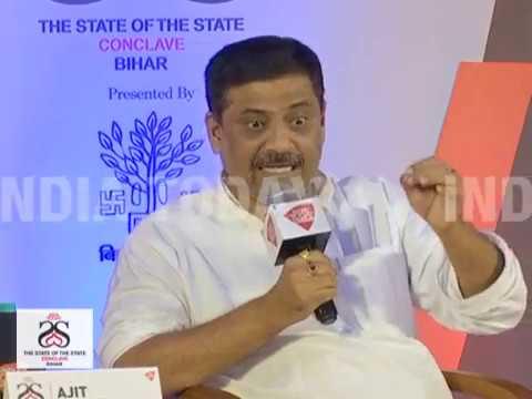 Bihar Leaders Discuss Upliftment Of Mithilanchal | State Of States - Bihar