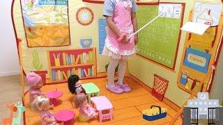 キッズテント 学校 メルちゃん ぽぽちゃん 先生ごっこ / Mell-chan Doll 3D Playscape , School Playset : Play Tent