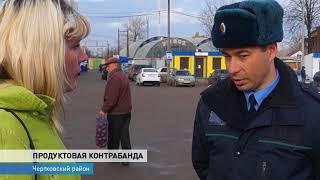 О правилах  ввоза-вывоза  продукции животного происхождения в РФ