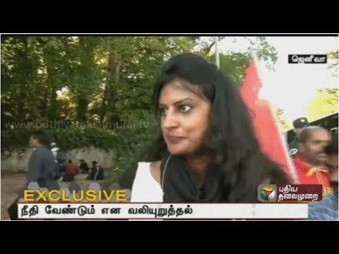 How do young Tamils in foreign countries view Srilankan Tamil problem?