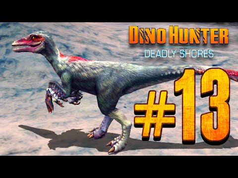 Dino Hunter: Deadly Shores EP: 13 Feathered Devils