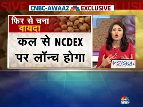 NCDEX relaunches Chana Futures