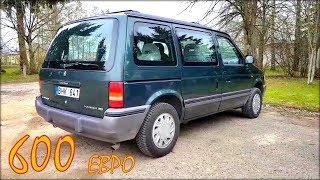Chrysler Voyager за 650 евро. Авто из Литвы.