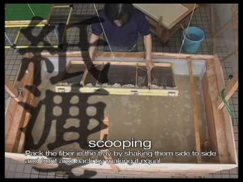 Mino Washi Japanese Paper Handmade natural organic craftsmen IEDA