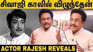 Actor Rajesh Reveals | Pokkisham