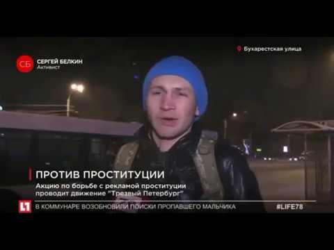 Секс знакомства №1 (г. Санкт-Петербург) – сайт бесплатных