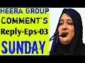 Heera Group Investors Comments Reply | Sunday-Eps-03