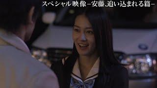 チャンネル登録はこちら!http://goo.gl/ruQ5N7 内野聖陽演じる娘を亡く...