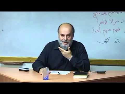 Bassam Jarrar - Al Kahf part 2 of 4 بسام جرار - أصحاب الكهف