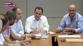 Σύσκεψη για το Δικαστικό Μέγαρο Κιλκίς με πρωτοβουλία Γ. Γεωργαντά-Eidisis.gr webTV