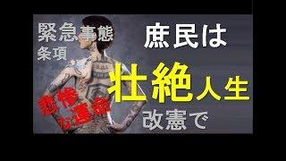 小畑【動画】ツイッター https://twitter.com/batayanF3/media むしろ9...