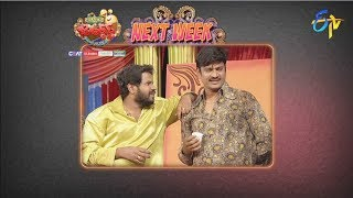 Jabardasth | 15th March 2018 | Latest Promo