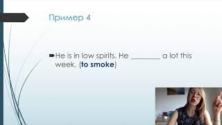 Времена Present Simple vs. Present Continuous в английском