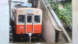 阪急電鉄、阪神電鉄.