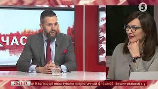 23.08.2017 / Час. Підсумки дня / Максим Нефьодов