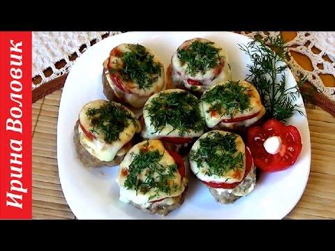 Праздничные блюда из картофеля - Готовим вместе - Интер