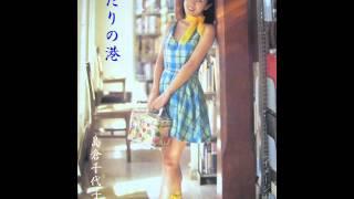 唄/島倉千代子 写真は西村知美さん.
