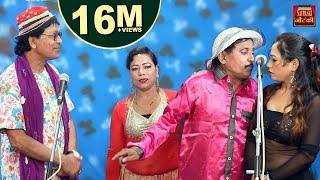 रम्पत ने सरकारी अफसर को भी नहीं छोड़ा rampat harami nautanki live stage program up bihar