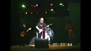 Концерт 24.11.1996 г .