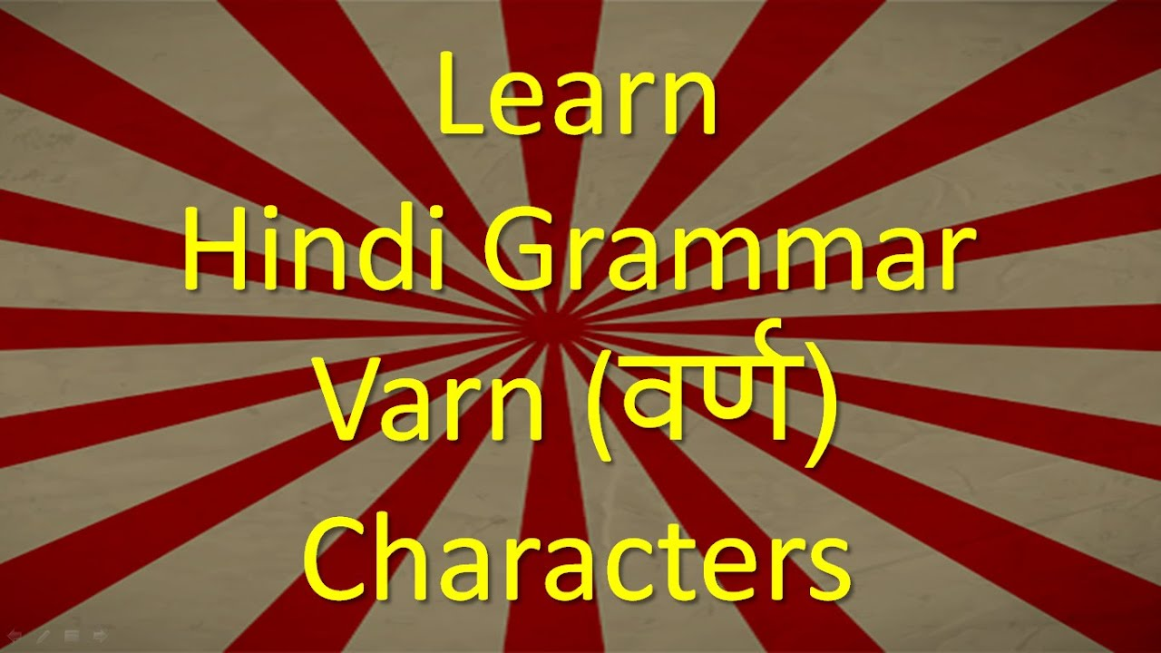 Learn Hindi Grammar Varn ( वर्ण ) Characters - YouTube