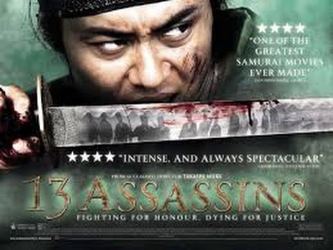 13 ASSASSINS Der Ganze Film Deutsch