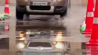 Delhi - Yeti Performance Drive