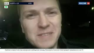 Фото Павел Рудченко, Валерий Меладзе. Россия 24 (16.11.2020)