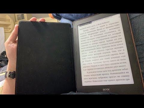 Обзор ридера нового поколения Onyx Boox Euclid: Большой экран на E-Ink и быстрая отрисовка страниц