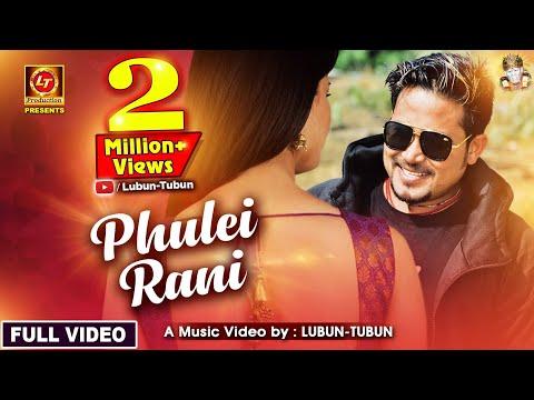 Phulei Rani || Odia Album || Lubun-Tubun