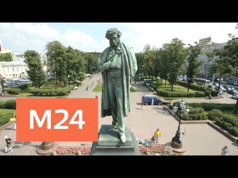 Первый памятник поэту. 6 июня в истории А. C. Пушкин - Москва 24