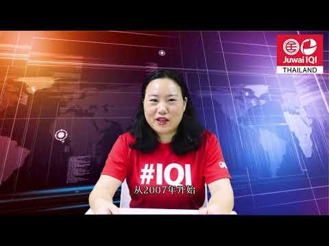 居外IQI第一期 疫情现状 中国人为何在泰置业