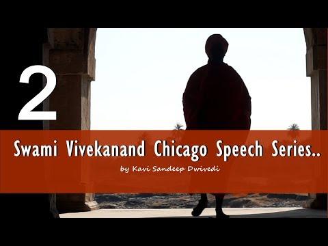 कुएं का मेंढक || Swami Vivekanand Chicago Speech Series-2 || 15 Sep.1893 :