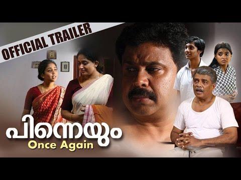 Pinneyum | Official Trailer | Dileep, Kavya Madhavan, Adoor Gopalakrishnan | Manorama Online