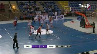 مباراة   الأهلي & الزمالك من دوري السوبر لكرة السلة  54 -81