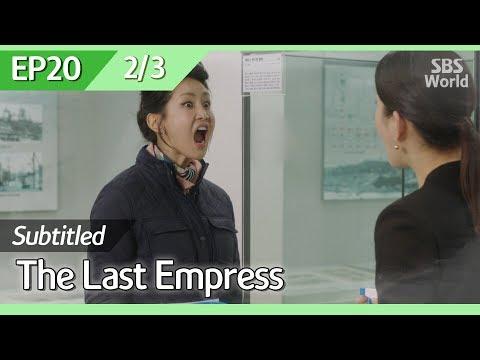 [CC/FULL] The Last Empress EP20 (2/3) | 황후의품격
