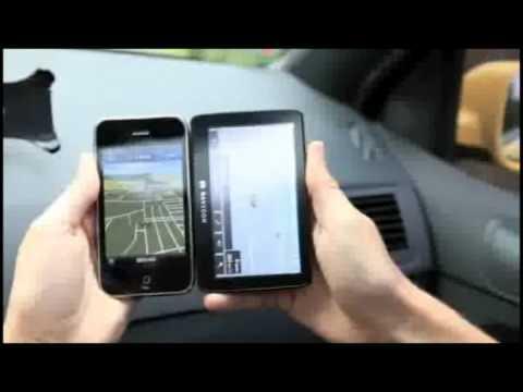 ระบบ GPS navigator for iphone