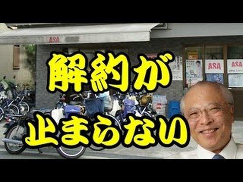 Popular Videos - Asahi Shimbun & Vehicles