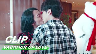 Clip: French Kiss! | Vacation of Love EP14 | 假日暖洋洋 | iQIYI