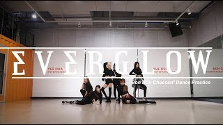 Download [EVERGLOW] 봉봉쇼콜라 (Bon Bon Chocolat) Dance Practice Mp3