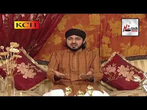 ALI ALI KARDE DIWANE ALI DE - HAFIZ MUHAMMAD MISBAH SHOUQ - OFFICIAL HD VIDEO - HI-TECH ISLAMIC
