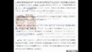 この動画は YouTube 動画エディタ(htt 永井大&中越典子 8月2日に挙...