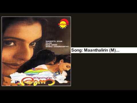 Maanthalirin (M) - Snehapoorvam Anna