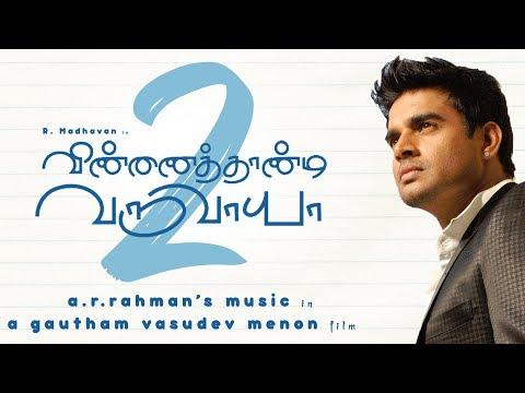 CLASS: Madhavan in Simbu's role | VTV | Gautham Menon