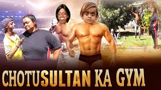 CHOTU SULTAN KA GYM | छोटू सुल्तान का जिम  | Khandesh HIndi Comedy Video
