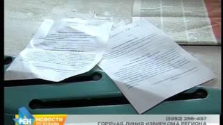 В Иркутске 38 листовок с информацией от избиркома выбросили в один почтовый ящик
