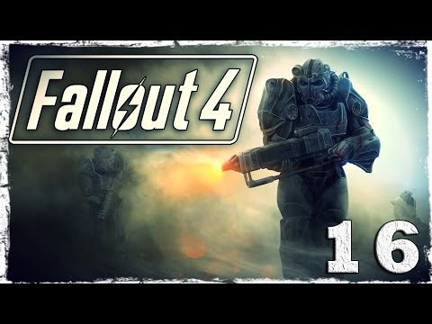 Смотреть прохождение игры Fallout 4. #16: Железнодорожная станция.