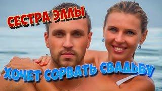 Дом-2 Последние Новости.Эфир 23 Марта 2016(23.03.2016)